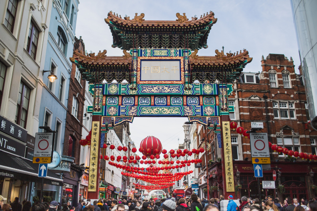 Chinatown London Chinese Gate